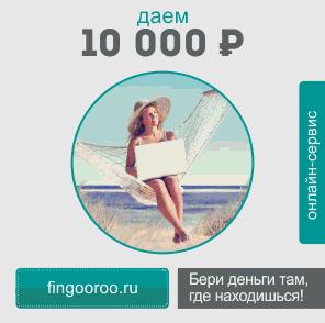 ipotechnoe-kreditovanie-diplomnaya-rabota-2015